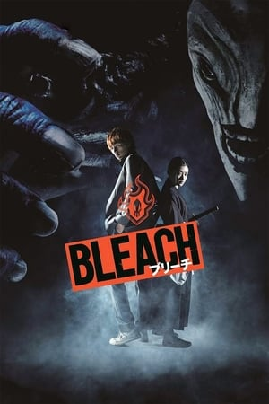 Bleach streaming