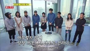 Watch S1E238 - Running Man Online