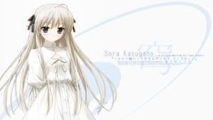 Yosuga no Sora (Sky of Connection)