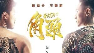 Gatao (2015)