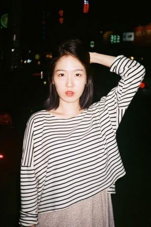 Joo Min-Kyung isGeum Bo-Ra