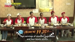 Watch S1E260 - Running Man Online