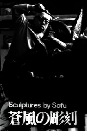 Sculptures by Sofu – Vita
