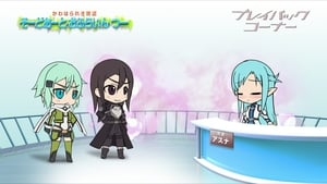 Sword Art Online Season 0 :Episode 17  Sword Art Offline II 5