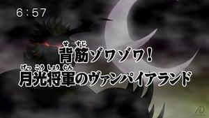 Digimon Fusion: Season 1 Episode 33
