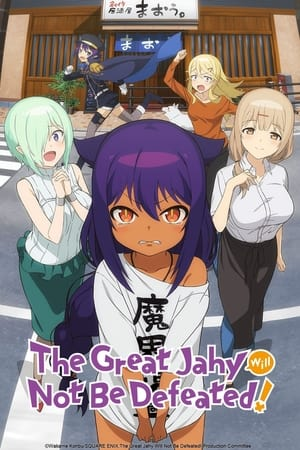 Watch The Great Jahy Will Not Be Defeated! Full Movie