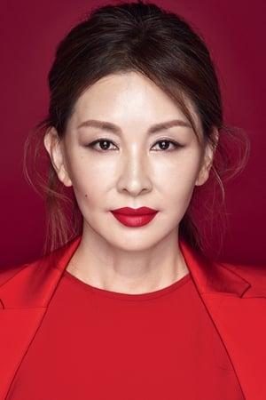 Lee Mi-sook isKye Sung-Sook