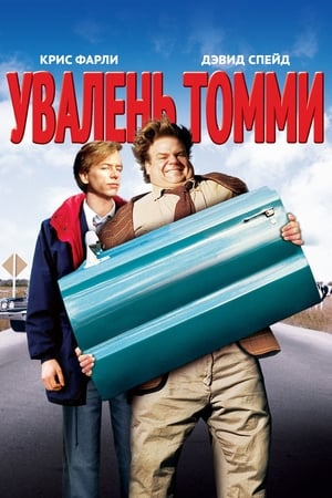 Tommy Boy film posters