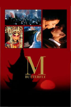 M. Butterfly Film