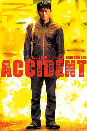Accident 2009 Full Movie Subtitle Indonesia