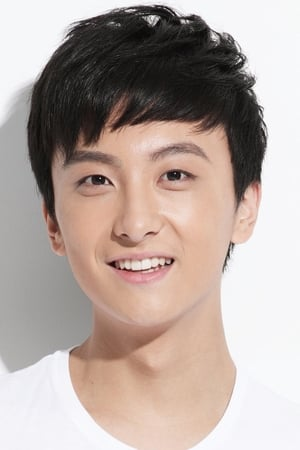 Niu Jun Feng isYuan Song