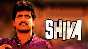 Tegulu movie from 1989: Siva
