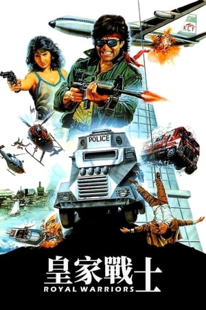Royal Warriors (1986)