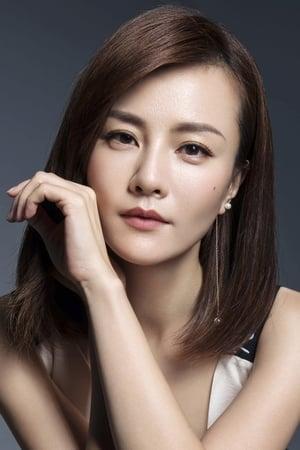 Liu Zi isXiao Qing