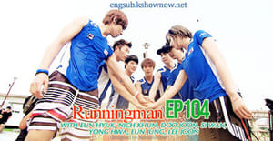 Running Man Season 1 : Running Olympics