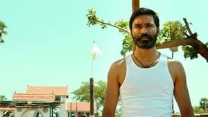 Local Boy (Telugu)