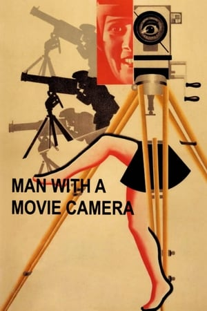 Man with a Movie Camera streaming