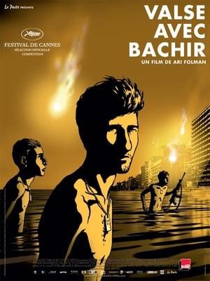 Valse avec Bachir (Vals Im Bashir)