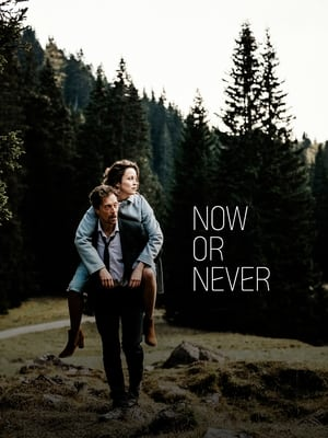 Now or Never (2019)