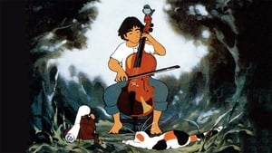 Japanese movie from 1982: Gauche the Cellist