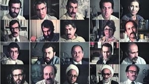 Persian movie from 1979: First Case, Second Case