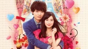 Mischievous Kiss 2 : Love in Tokyo (2014)