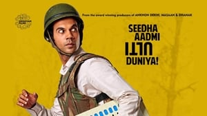 Newton (2017) Hindi 720p 1.3GB BDRip AC3 5.1 ESubs MKV