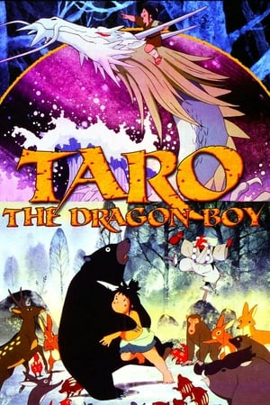 Taro the Dragon Boy (1979)