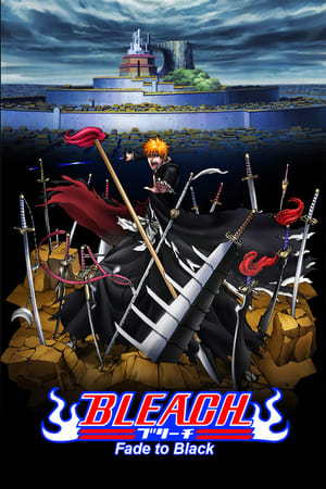 Poster Bleach the Movie: Fade to Black (2008)