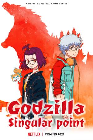 poster Godzilla Singular Point
