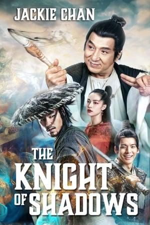 ჩრდილების რაინდი: ინის და იანის შორის The Knight of Shadows: Between Yin and Yang