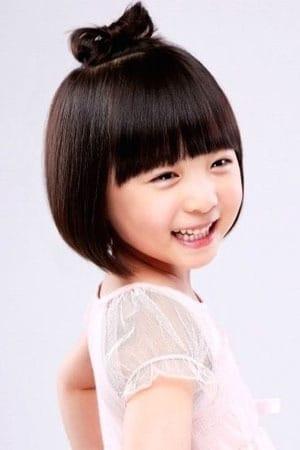 Shin Rin-a isPark Ha-Yeon