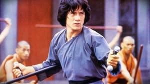 Spiritual Kung Fu සිංහල උපසිරැසි