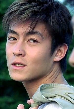 Edison Chen isLau Kin Ming (young)