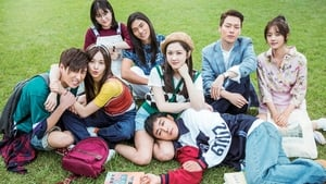 Go Back Couple (2017)