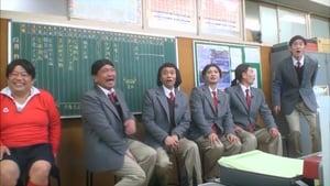 Downtown no Gaki no Tsukai ya Arahende!! Season 24 :Episode 51  SP - No-Laughing Enthusiastic Teacher