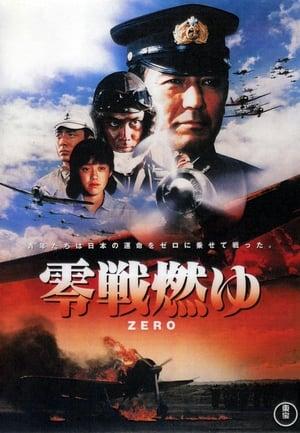 Zero, l'enfer du pacifique