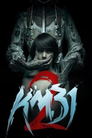 Ver KM 31: Sin retorno (2016) Online