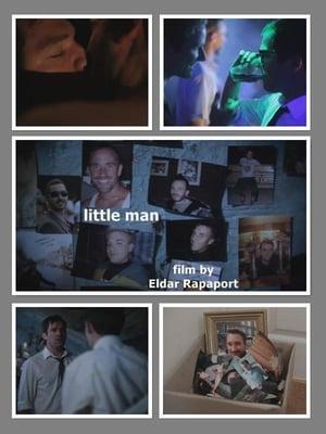 Little Man (2012)