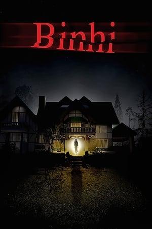Binhi poster