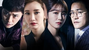 Korean series from 2017-2018: Untouchable