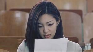 가위 (2000)