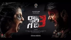 Raju Gari Gadhi 3 (2019) Telugu Full Movie Online HD