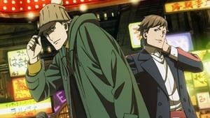 Kabukichou Sherlock Online