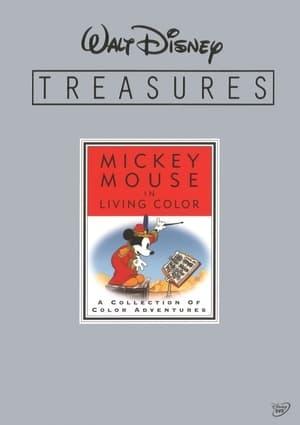 Walt Disney Treasures - Mickey Mouse in Living Color (Mickey Mouse in Living Color)