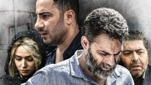 Persian movie from 2019: 6.5 Toman Per Meter