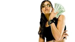 Cash 2007