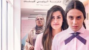 Al Rawabi School for Girls