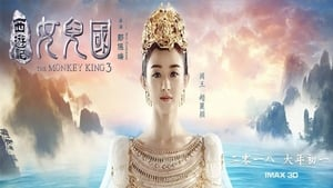 Watch The Monkey King 3 Full Movie Download