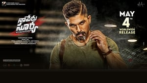 Naa Peru Surya Na Illu India (2018) UnCut HDRip 720p 1.4GB Org [Hindi – Telugu] MKV